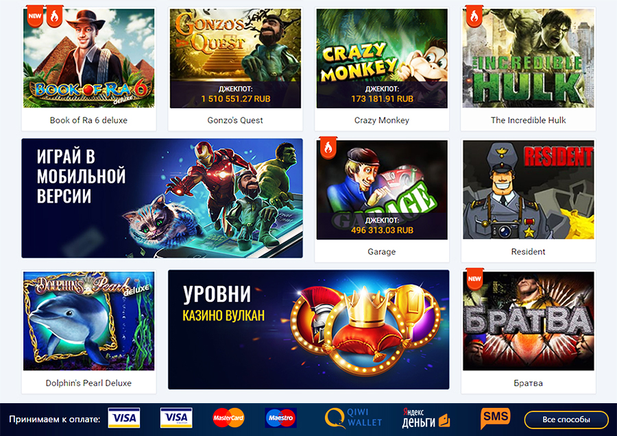 Почему online casino youtube