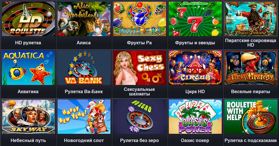Промокод на vulkan vegas casino review